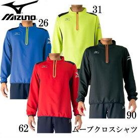 ムーブクロスシャツ【MIZUNO】ミズノ サッカー ウォームアップシャツ17SS(P2MC7025)*61