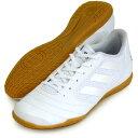 エース タンゴ 17.4 サラ【adidas】アディダス ● フットサルシューズ インドアACE 17SS(S82226)*43