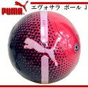 エヴォサラ ボール J【PUMA】プーマ フットサルボール 3号球・4号球17SS(082791-06)*20