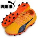エヴォパワー VIGOR 2 HG【PUMA】プーマ ●サッカースパイク17SS(103955-03)*30