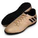メッシ 16.3 TF J【adidas】アディダス ● ジュニア サッカー トレーニングシューズMESSI 17SS(BA9859)*51