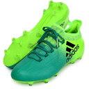 エックス 16.1 FG/AG【adidas】アディダス サッカースパイク X 17SS(BB5839)*10