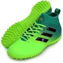 エース 17.3 プライムメッシュ TF【adidas】アディダス ● サッカー トレーニングシューズACE 17SS(BB5972)*51