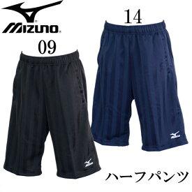 ウォームアップハーフパンツ メンズ【MIZUNO】ミズノ ● スポーツウェア パンツ17SS(12JD7H83)*48