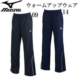 ウォームアップウェア メンズ【MIZUNO】ミズノ ● スポーツウェア パンツ17SS(12JD7R83)*33