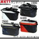 ランチバッグ【ZETT】ゼット野球バック クーラーバッグ 限定品17SS(BA1327)*20