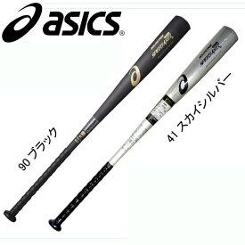 <ゴールドステージ>SPEED AXEL DD【asics】アシックス 硬式金属製バット17SS(BB7048)*26