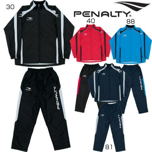 サーマルスーツ 上下【penalty】ペナルティー ウェア 15fw 27au28fe(po5408)*66