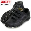 金具スパイク ウイニングロードMB【ZETT】ゼット 金具野球スパイク17SS(BSR2276MB-1919)*29