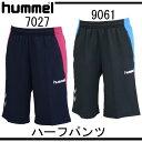 ハーフパンツ【hummel】ヒュンメル サッカー パンツ 17SS(HAY6009HP)*64