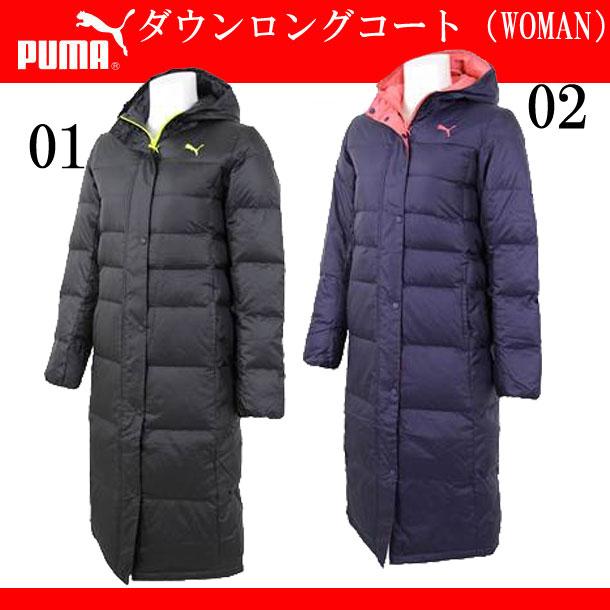 ダウンロングコート(WOMAN)【PUMA】プーマ● レディース コート ダウン(514776)*47