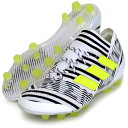 ネメシス 17.1-ジャパン HG【adidas】アディダス サッカースパイク NEMEZIZ17FW(S82301)*10