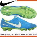 ナイキ マーキュリアル ヴェイパー XI NJR HG-V【NIKE】ナイキ サッカースパイク17FA(921501-400)*10