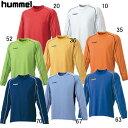 長袖プレゲームシャツ【hummel】ヒュンメル ● サッカーウェア(HAG2013)*65