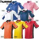 半袖ゲームシャツ【hummel】ヒュンメル ● サッカーウェア(HAG3009)*80