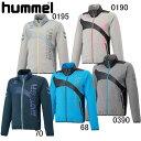 UT-スウェットジャケット【hummel】ヒュンメル ● サッカーウェア17SS(HAP8169)*71