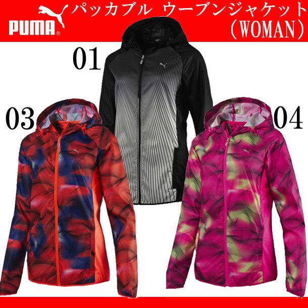 パッカブル ウーブンジャケット(WOMAN)【PUMA】プーマ● レディース ウインドブレーカー(514883)*69