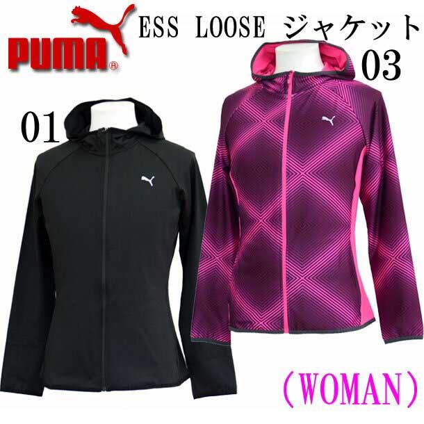 ESS LOOSE ジャケット(WOMAN)【PUMA】プーマ● レディース スポーツウェア(514925)*60