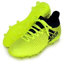 エックス 17.2-ジャパン HG【adidas】アディダス ● サッカースパイク X17FW(BY9537)*39