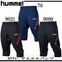 HPFC-サルエルパンツ【hummel】ヒュンメル ● サッカー パンツ17AW(HAP2055SP)*57