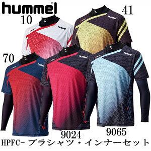HPFC-プラシャツ・インナーセット【hummel】ヒュンメル●プラシャツ17AW(HAP7103)
