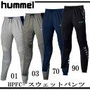 HPFC-スウェットパンツ【hummel】ヒュンメル ● スウェットパンツ 17AW(HAP8175P)*39