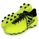 エックス 17.3 HG【adidas】アディダス サッカースパイク X17FW(S82373)*23