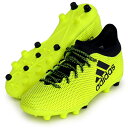 エックス 17.3-ジャパン HG J【adidas】アディダス ジュニア サッカースパイク X17FW(S82376)*20