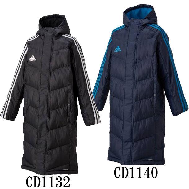 KIDS SHADOW ロング パデッドコート【adidas】アディダス ジュニア ロングコート ベンチコート17FW(DLK51)*25