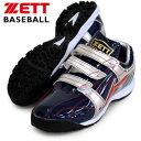 トレーニングシューズ ラフィエットBG【ZETT】ゼット 野球 トレーニングシューズ17FW(BSR8873G-2964)*33