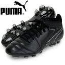 プーマ ワン 17.2 HG【PUMA】プーマ ● サッカースパイクシューズ17FW (104232-03)*44
