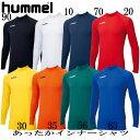 あったかインナーシャツ【hummel】ヒュンメル アンダーシャツ17AW(HAP5145)*20