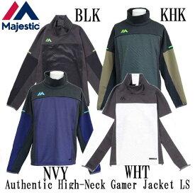 Authentic High-Neck Gamer Jacket LS【Majestic】マジェスティック 野球ウエア17AW(MK-XM23MAJ0033)*47