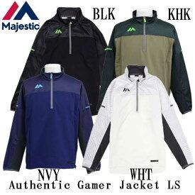 Authentic Gamer Jacket LS【Majestic】マジェスティック 野球ウエア17AW(MK-XM23MAJ0034)*47