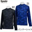 インナーシャツ【spazio】 スパッツィオ サッカー フットサル ウェア17FW(FD-BC0367)*00