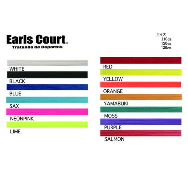 4mmシューレース【Earls court】 アールズコート フットサル くつ紐17SS(EC-A007)*00