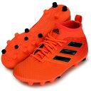 エース 17.3-ジャパン HG J【adidas】アディダス ●ジュニア サッカースパイク ACE17FW(S77074)*59