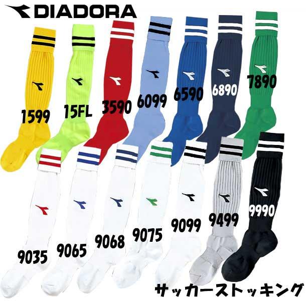 ディアドラ サッカーストッキング【DIADORA】ディアドラ ● サッカーソックス(82470J)*58