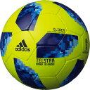 テルスター18 グライダーワールドカップ2018 レプリカ【adidas】アディダス4号球 サッカーボール17FW (AF4304YB)*20