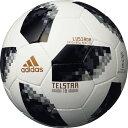 テルスター18 ルシアーダワールドカップ2018 ルシアーダ【adidas】アディダス5号球 サッカーボール17FW (AF5302LU)*20