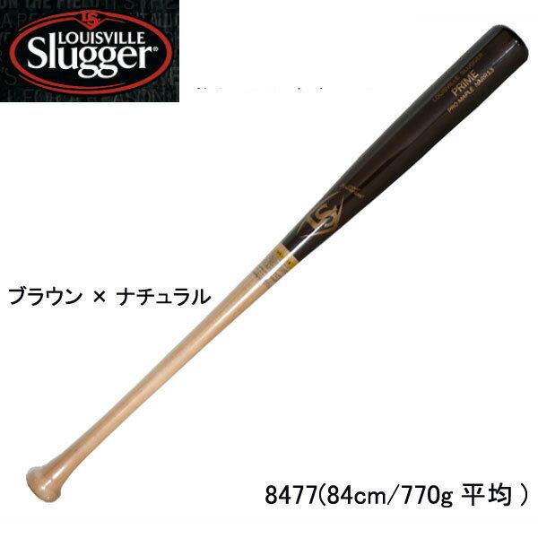 軟式木製バット PRIME【13T型】【louisville slugger】ルイスビルスラッガー軟式木製バット 17FW(WTLNARR13)*20