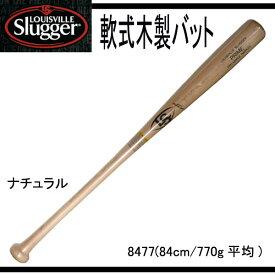 軟式木製バット PRIME【23M型】【louisville slugger】ルイスビルスラッガー軟式木製バット 17FW(WTLNARR23)*20