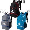 ボール用デイパック【adidas】アディダス ボールケース・リュック18SS(ADP28BKR/SLB/BW)*25