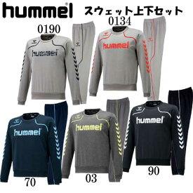 5fb46d152f8ec スウェットクルーネック・パンツ【hummel】ヒュンメル ○ サッカー スウェット 上下セット17AW(