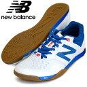 AUDAZO PRO ID【NEW BALANCE】ニューバランス フットサルシューズ17FW(MSAPIWT2-D/2E)*00