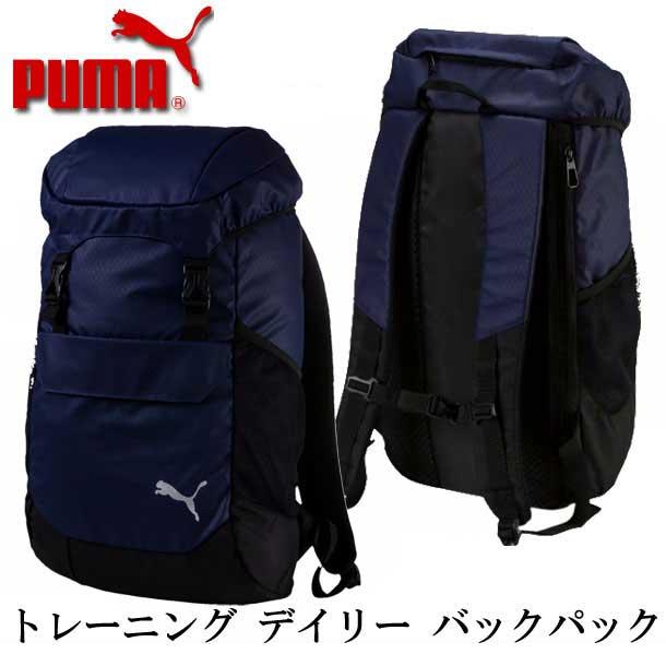 トレーニング デイリー バックパック【PUMA】プーマ ● サッカー リュック17SS(074457-02)*65