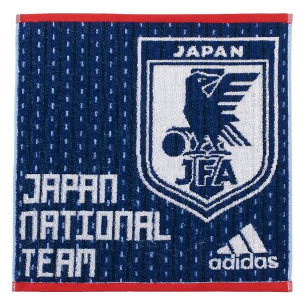 サッカー日本代表ハンドタオル【adidas】アディダス 日本代表 タオル18SS(ETW90-CX2170)*00