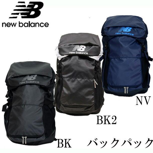 バックパック 30L【New Balance】ニューバランス バックパック 18SS (JABF8351)*25