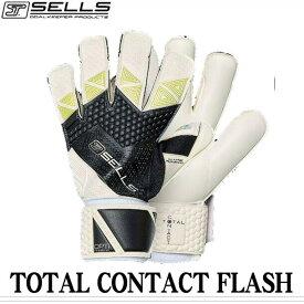 トータルコンタクト フラッシュ 【SELLS】セルス キーパー手袋 17FW(SGP161702)*20