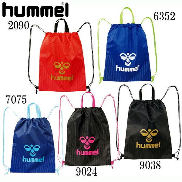 ジムサック【hummel】ヒュンメルデイパック・ザック 18SS(HFB7065-2090/6352/7075/9024/9038)*35